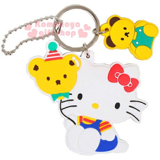 〔小禮堂〕Hello Kitty 造型鑰匙圈《白.側坐.小熊.氣球》