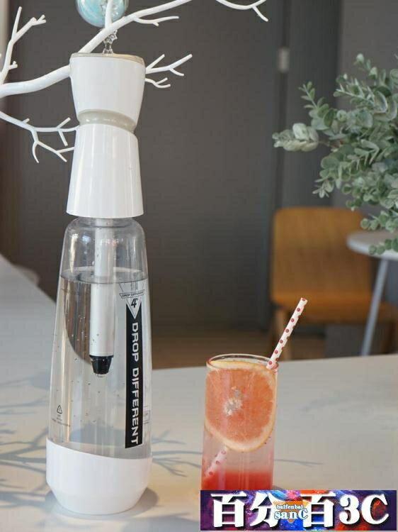 飲料機 4度小雀斑蘇打水機便攜式氣泡水機家用氣泡水自制碳酸汽水氣泡彈 WJ 交換禮物