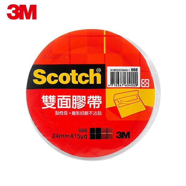【3M】668Scotch雙面膠帶(24MMx15YD)