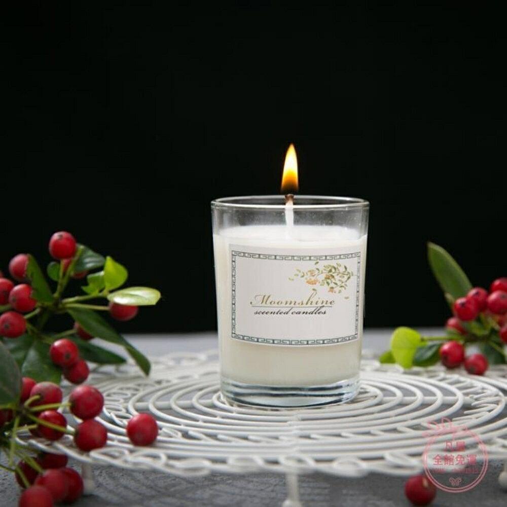 蠟燭香薰進口精油香氛安神助眠無煙蠟燭伴手禮生日禮物香薰蠟燭禮盒-快速出貨