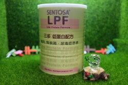 三多 低蛋白配方 LPF 800g