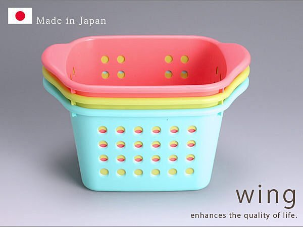 BO雜貨【SV3482】日本製 Wing 深型大款置物盒 置物籃 收納盒 桌面收納 浴室收納 廚房收納