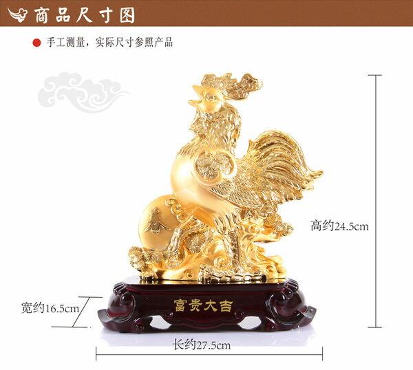 工藝品擺設裝飾(生肖雞)