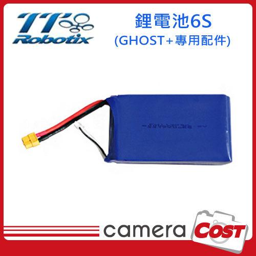 TTRobotix雷虎  6S 6000mah 電池 GHOST+專用配件 公司貨 - 限時優惠好康折扣