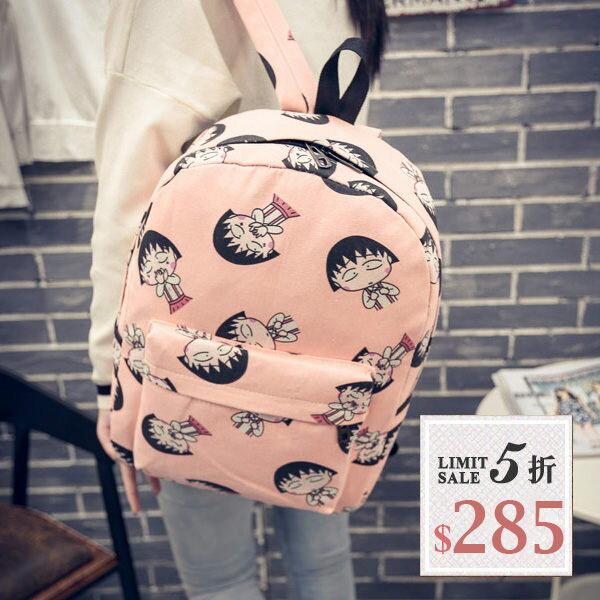 小丸子後背包-可愛卡通款 大容量帆布 小丸子後背包 【AN SHOP】