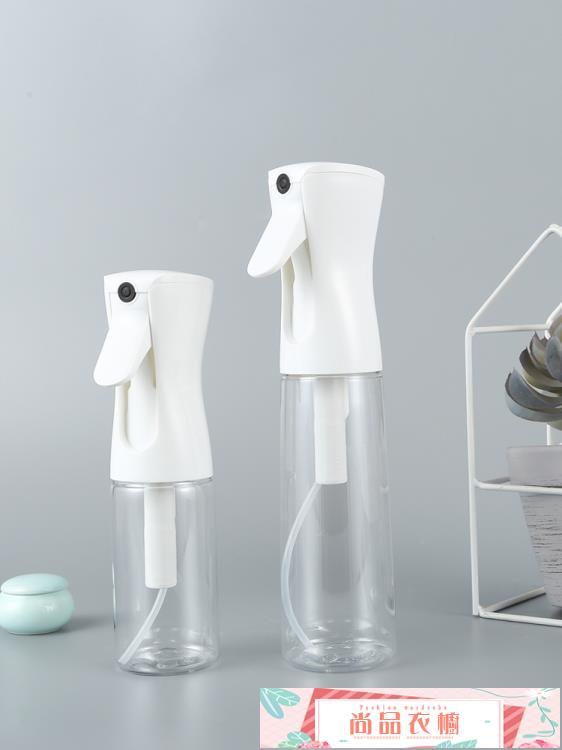 噴霧瓶 酒精消毒噴霧瓶 噴水壺空瓶化妝補水噴壺美發霧化清潔專用細霧噴瓶 尚品衣櫥