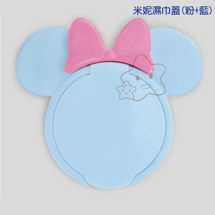 【大成婦嬰】日本超人氣 Disney (米妮)系列 重覆黏濕紙巾專用盒蓋(1入) 隨機出貨 2