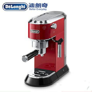 2018 / 5 / 31 前超值組合 ~ 義大利 DELONGHI 迪朗奇半自動咖啡機 EC680.R 紅色 - 限時優惠好康折扣