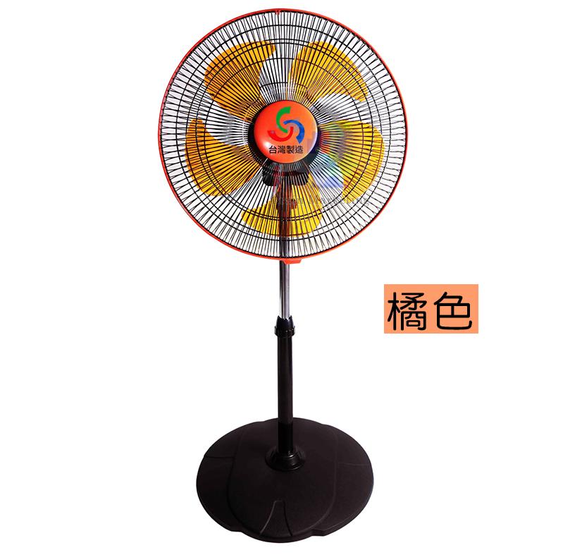【尋寶趣】金展輝 八方吹 16吋 涼風扇(3入) 360轉 風量大 電扇 電風扇 桌扇 台灣製 立扇A-1611-X3 6