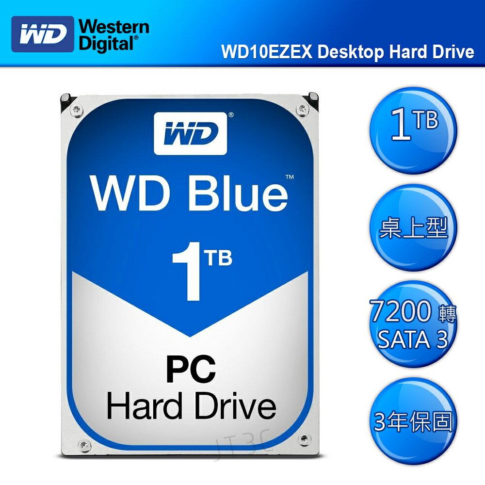 【滿3千10%回饋】WD 藍標 1TB WD10EZEX 3.5吋 SATA3 內接硬碟
