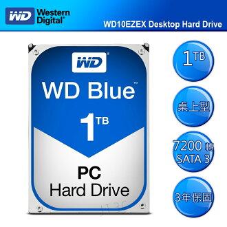 【最高可折$2600】WD 藍標 1TB WD10EZEX 3.5吋 SATA3 內接硬碟