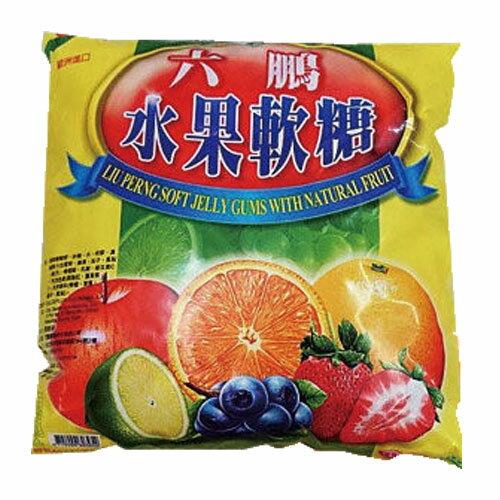 【悅兒園婦幼生活館】六鵬 水果軟糖 1公斤