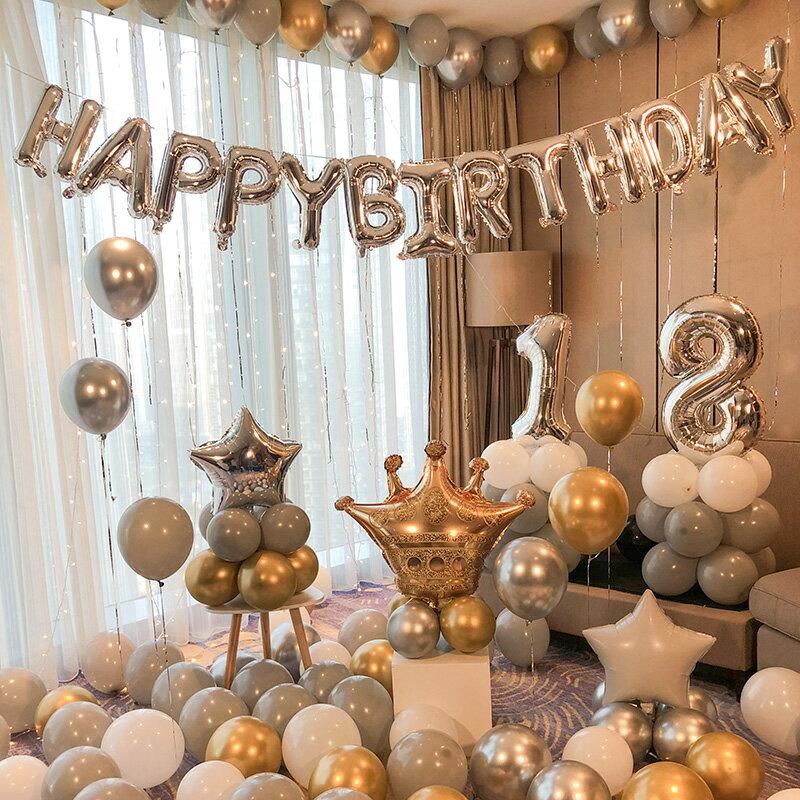 氣球 氣球派對 男生創意生日快樂氣球裝飾品場景趴體派對布置18歲男友成年背景牆『CM43353』