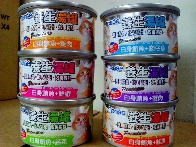 MONGE 養生湯罐 貓罐頭 24罐/箱 6種口味 可以混搭 整箱賣場