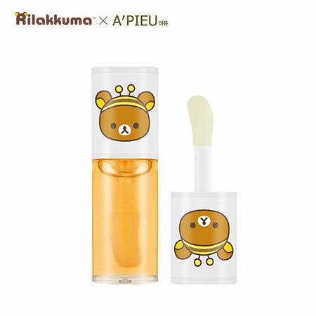 韓國 A'PIEU 拉拉熊蜂蜜牛奶護唇精華油 5g 唇蜜 Rilakkuma A pieu Apieu 拉拉熊聯名款【B062539】