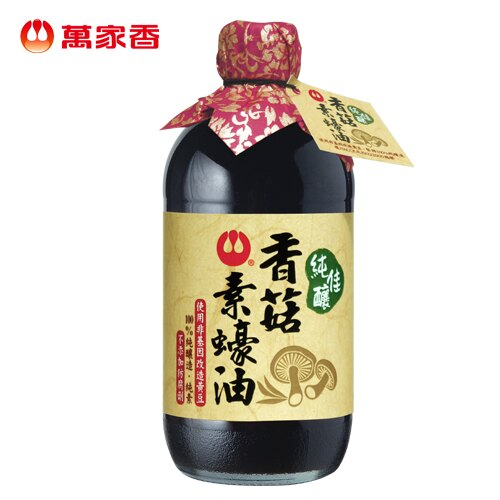 萬家香純佳釀香菇素蠔油510g 2