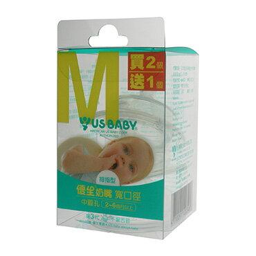 『121婦嬰用品館』優生 第三代奶嘴寬口拇指M 3入