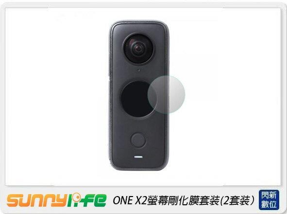【銀行刷卡金+樂天點數回饋】Sunnylife ONE X2螢幕剛化膜套装 2套装(OneX2,公司貨)INSTA360