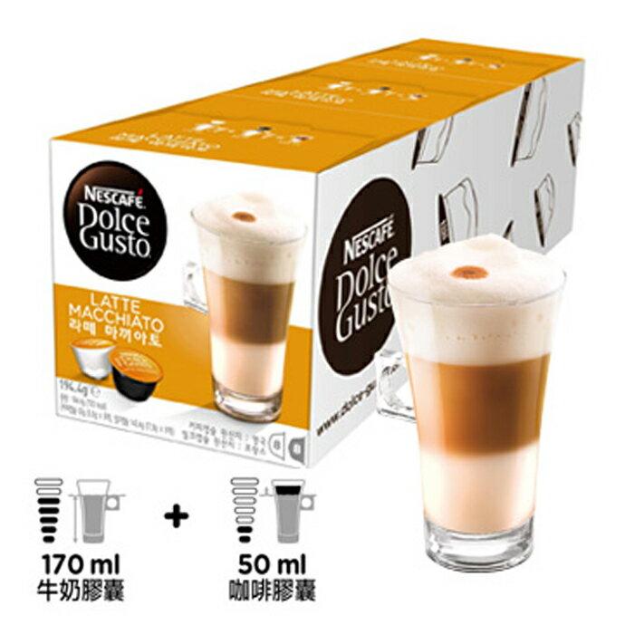 【雀巢】拿鐵咖啡膠囊 48顆/24杯 12226105