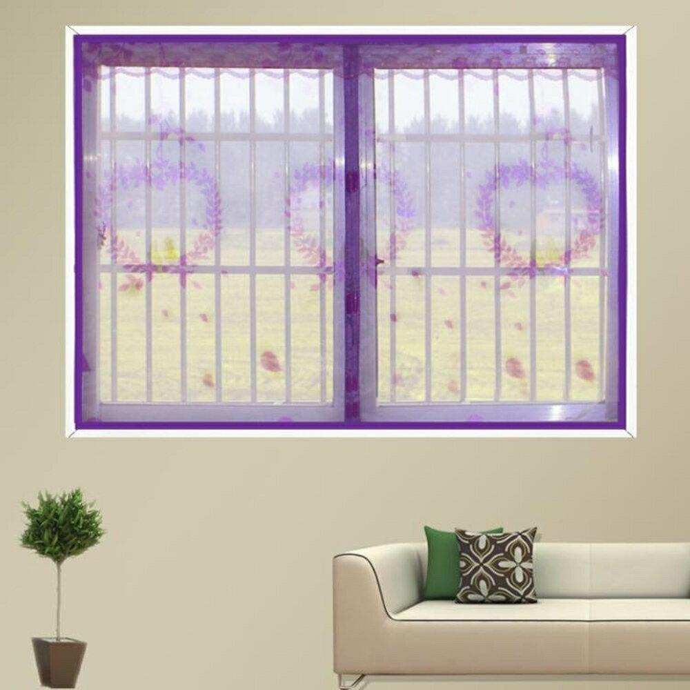 磁性防蚊紗窗 門簾窗紗窗簾磁條自黏紗門沙窗隱形紗網紗窗網