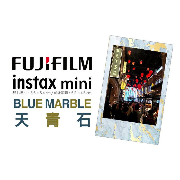 [送保護套] Fujiflm 富士【 天青石 拍立得底片 】mini專用 底片 單捲10張 適用 mini11 LiPlay Link菲林因斯特 2