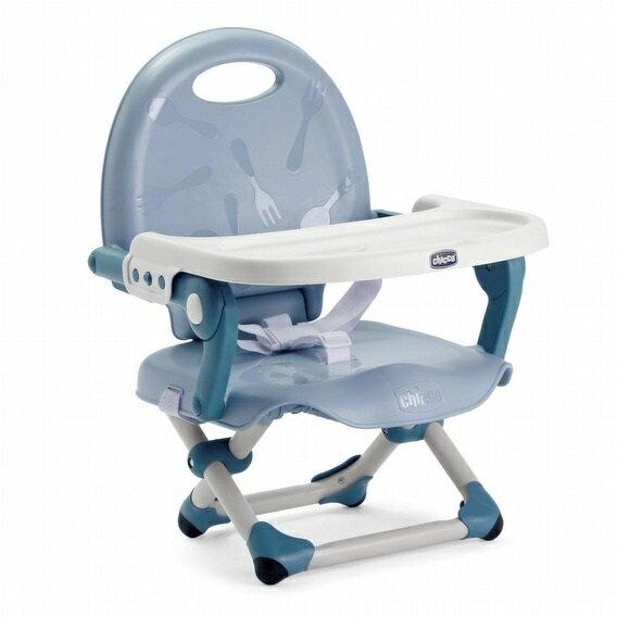 義大利【Chicco】Pocket Snack攜帶式輕巧餐椅 (天空藍)