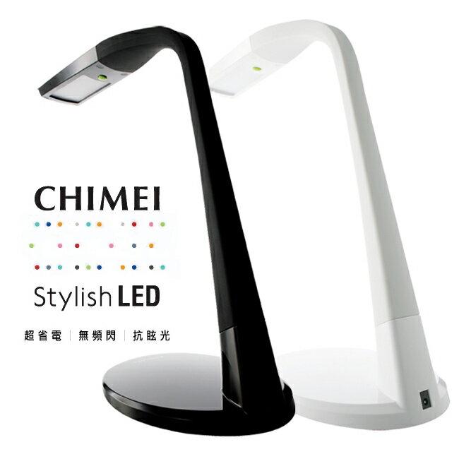 【CHIMEI奇美】時尚LED護眼檯燈10C1(白色、黑色 二色選擇一)