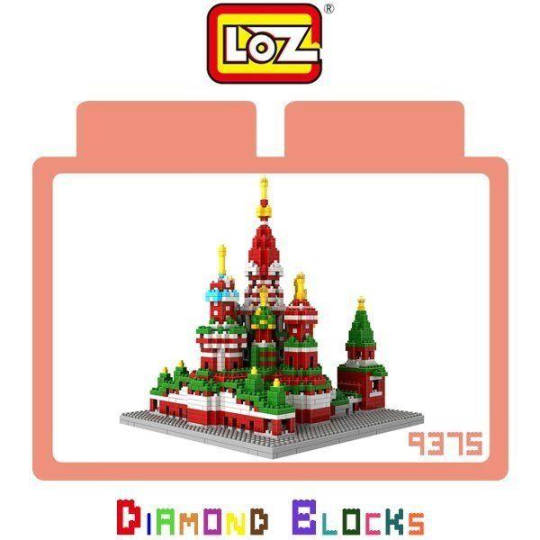 【微笑商城】正版LOZ迷你鑽石小積木瓦西里教堂建築系列益智玩具樂高式平價趣味腦力激盪