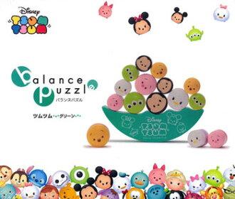 現貨 迪士尼 Tsum Tsum 木製疊疊樂翹翹板平衡玩具 可愛家居擺飾 綠色