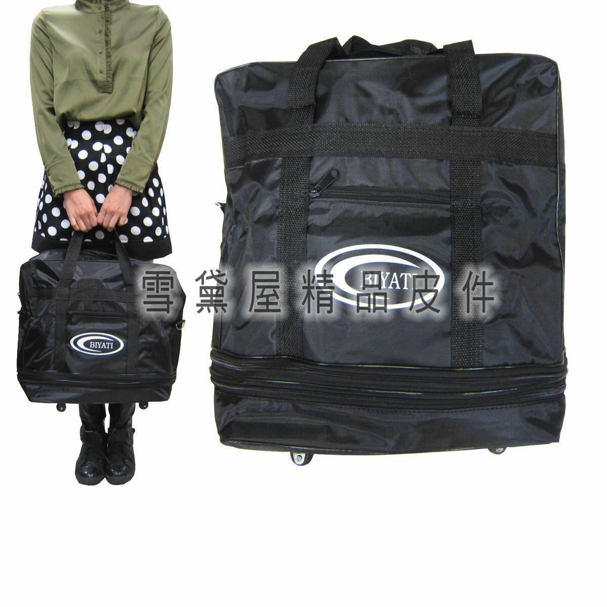~雪黛屋~BIYATI 旅行輪袋中容量底部可加大二層 防水尼龍布短程輕旅行可手提摺疊收納旅