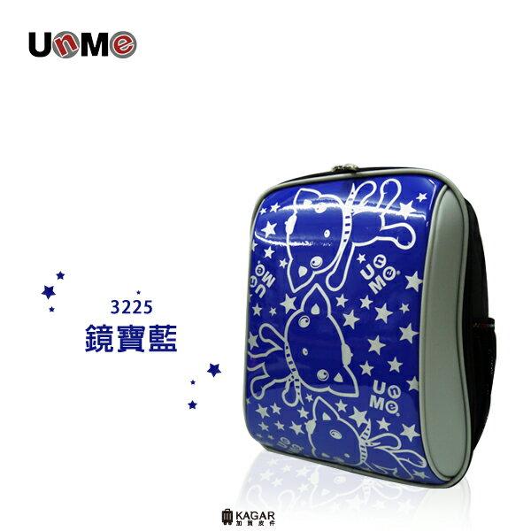 【加賀皮件】UNME台灣製滿版圖樣輕量多色鏡面兒童後背包兒童書包U3225N