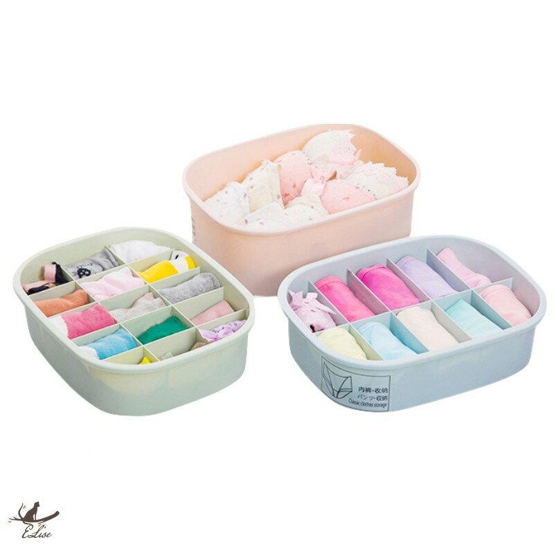 家用塑膠多格內衣收納盒 有蓋分格內褲襪子儲物盒 胸罩內衣褲整理盒 儲物盒