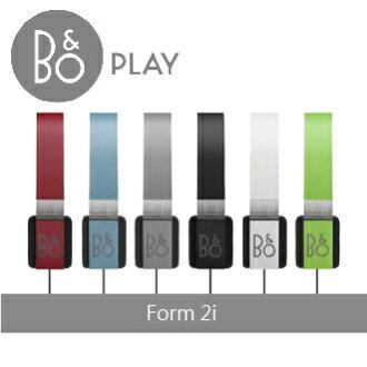【B&O PLAY】Form 2i 經典頭戴式耳機