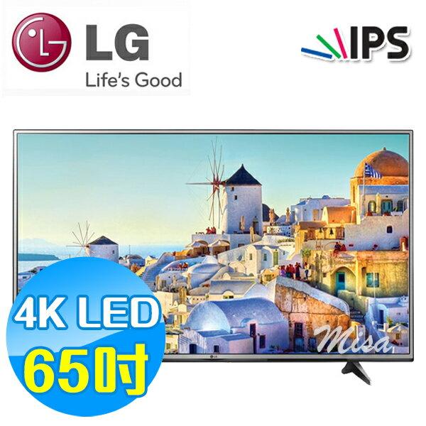 LG樂金 65吋 4K LED Smart 液晶電視 65UH615T