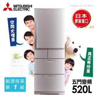 Mitsubishi 三菱 MR-BX52W-N-C 520L 5門 變頻電冰箱 日本原裝 (粉鑽銀)