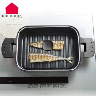 《逸品軒》UCHICOOK第二代日本製水蒸氣式健康蒸煮燒烤盤[玻璃蓋]-黑(UCS16BK)