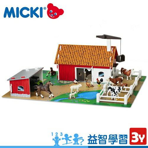 【瑞典MICKI】益智學習系列/歡樂農場