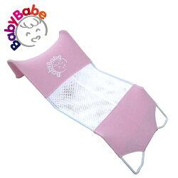 【BabyBabe】沐浴床/粉紅
