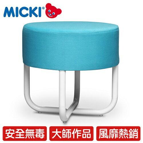 夯↘安全無毒。【瑞典MICKI】可愛小圓椅沙發/粉藍