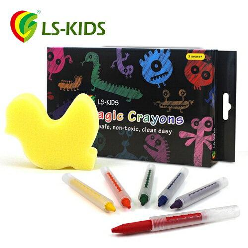 【LS-KIDS】神奇魔術水洗蠟筆