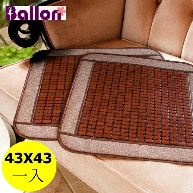 【Ballon】驅蚊碳化麻將竹餐椅墊43x43-咖1入