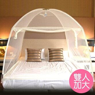 【威克爾】三門蒙古包式蚊帳/雙人加大(A0553_M02)