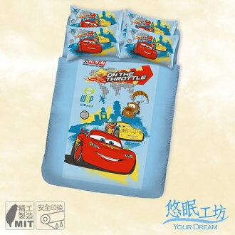 【悠眠工坊】Cars2旅行篇單人三件式薄被套床包組(CR01_S01+S02)