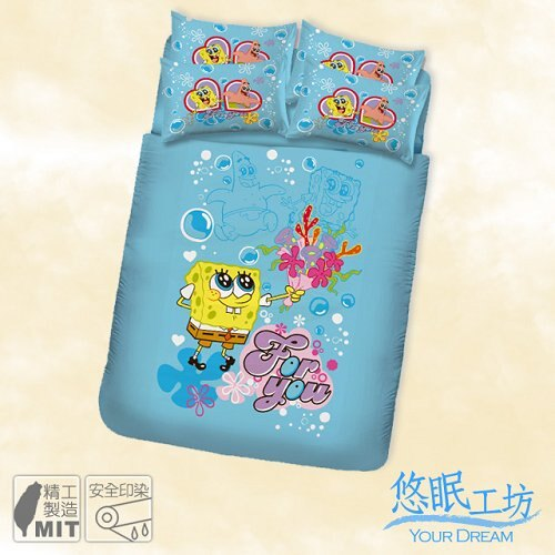 【悠眠工坊】海綿寶寶獻花篇-(藍)單人三件式薄被套床包組(SB01-BL_S01+S02)
