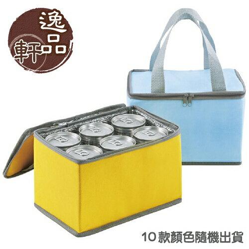 《逸品軒》彩色保溫保冷提袋-方型