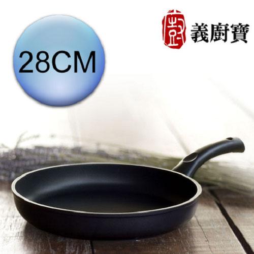 《義廚寶》霧面陶瓷鈦合金系列-平底鍋 28CM