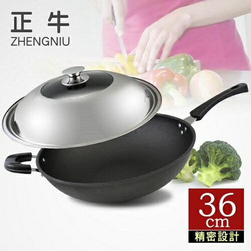 《正牛》超硬中華不沾炒鍋36cm(4714123472694)