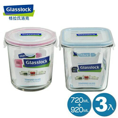 【Glasslock】2件式強化玻璃保鮮罐組(三組)(圓型720ml+方形920m)(RP529/MCCD-072+RP530/MCSD-092)