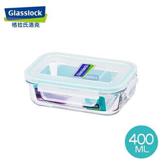 【Glasslock】中強化玻璃保鮮盒400ml(RP519/MCRB-040)