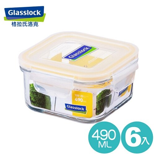【Glasslock】小方型強化玻璃保鮮盒490ml(六入組)(RP523/MCSB-049)